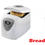 Top 5 Best Bread Maker Under $100, $200, $300 Of 2020 – Reviews & Buying Guide