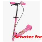 Top 3 Best Scooter For Kids Of 2021 – Reviews & Buying Guide